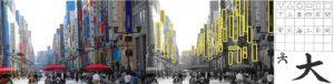 تابلو ها در منظر شهری قسمت دوم